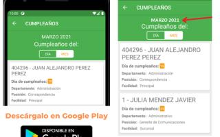 Mobile APP Version 1.1.8
